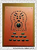 4.中國蘇州_蘇州博物館:DSC02013蘇州_蘇州博物館.jpg