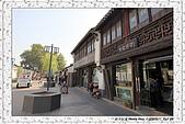 4.中國蘇州_蘇州博物館:IMG_1464蘇州_蘇州博物館.JPG