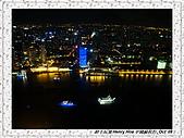 2.中國上海_夜遊黃浦江:DSC01715上海-夜遊黃浦江.jpg