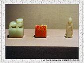 4.中國蘇州_蘇州博物館:DSC02037蘇州_蘇州博物館.jpg