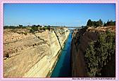 1-希臘-柯林斯運河Korinthos Canal:希臘-柯林斯運河Korinthos CanalIMG_3812.jpg