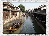 7.中國蘇州_烏鎮古運河遊船:DSC02186蘇州_烏鎮古運河遊船.jpg