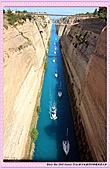 1-希臘-柯林斯運河Korinthos Canal:希臘-柯林斯運河Korinthos CanalIMG_3834.jpg
