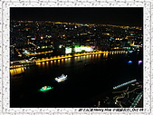 2.中國上海_夜遊黃浦江:DSC01716上海-夜遊黃浦江.jpg