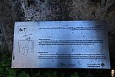 9-1黎巴嫩Lebanon-貝魯特BEIRUIT-犬河DOG RIVER:IMG_4476黎巴嫩Lebanon-貝魯特BEIRUIT-犬河DOG RIVER.jpg