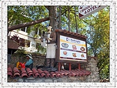 番紅花城Safranbolu:DSC09730 Lunch restaurant @ Sa