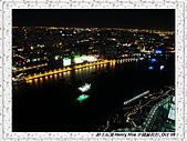 2.中國上海_夜遊黃浦江:DSC01717上海-夜遊黃浦江.jpg
