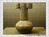 4.中國蘇州_蘇州博物館:DSC02063蘇州_蘇州博物館.jpg