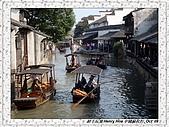 7.中國蘇州_烏鎮古運河遊船:DSC02187蘇州_烏鎮古運河遊船.jpg