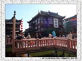 4.中國上海_豫園老街商圈(城隍廟):DSC01806上海_豫園老街商圈(城隍廟).jpg