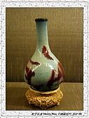 4.中國蘇州_蘇州博物館:DSC02064蘇州_蘇州博物館.jpg