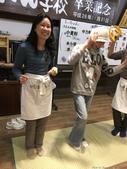 日本四國人文藝術+楓紅深度之旅-手打烏龍麵體驗53-31:IMG_6313.JPG