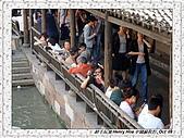 7.中國蘇州_烏鎮古運河遊船:DSC02188蘇州_烏鎮古運河遊船.jpg