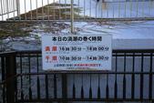 日本四國人文藝術+楓紅深度之旅-鳴門大橋-渦之道(鳴門漩渦)53-7:A81Q9550.JPG