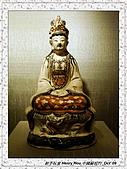 4.中國蘇州_蘇州博物館:DSC02065蘇州_蘇州博物館.jpg