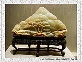 4.中國蘇州_蘇州博物館:DSC02098蘇州_蘇州博物館.jpg