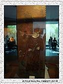 4.中國蘇州_蘇州博物館:DSC01992蘇州_蘇州博物館.JPG