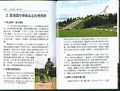 挪威-奧斯陸-維吉蘭人生雕刻公園-維京博物館景緻(19):A1奧斯陸,荷曼科倫滑雪跳台,維吉蘭人生雕刻公園文字介紹1