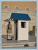 37.希臘Greece雅典Athens憲法廣場衛兵交接儀式:IMG_1141S.jpg