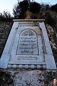 9-1黎巴嫩Lebanon-貝魯特BEIRUIT-犬河DOG RIVER:IMG_4480黎巴嫩Lebanon-貝魯特BEIRUIT-犬河DOG RIVER.jpg