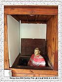 番紅花城Safranbolu:DSC09744 Safranbolu Mayor's Resident_蕃紅花城市長官邸_20090512.JPG