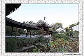 1.中國無錫_錫惠園林:IMG_0721無錫_錫惠園林文物名勝.JPG