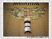 4.中國蘇州_蘇州博物館:DSC02016蘇州_蘇州博物館.jpg