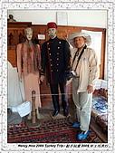 番紅花城Safranbolu:DSC09745 Safranbolu Mayor's Resident_蕃紅花城市長官邸_20090512.JPG