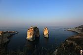 9-7黎巴嫩Lebanon-貝魯特BEIRUIT-鴿子岩石:IMG_4861黎巴嫩Lebanon-貝魯特BEIRUIT-鴿子岩石.jpg