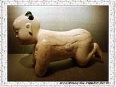 4.中國蘇州_蘇州博物館:DSC02067蘇州_蘇州博物館.jpg