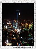 2.中國上海_夜遊黃浦江:DSC01722上海-夜遊黃浦江.jpg