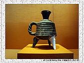 4.中國蘇州_蘇州博物館:DSC01994蘇州_蘇州博物館.jpg