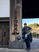 日本四國人文藝術+楓紅深度之旅-姬路城-世界文化遺產-日本國寶53-47:IMG_8025.JPG