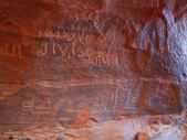 14-7約旦JORDAN-瓦迪倫WADI RUM_小山中的山谷_玫瑰色岩石峽谷:DSC04495.jpg