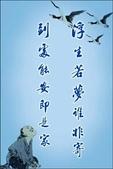 字字千金 千金是否能動你的心?  26幅佳言彙集分享給有緣人!:圖片11.jpg