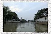 1.中國蘇州_江楓橋遊船:IMG_1252蘇州_江楓橋遊船.JPG