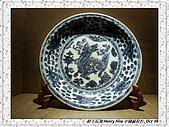 4.中國蘇州_蘇州博物館:DSC02069蘇州_蘇州博物館.jpg