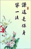 字字千金 千金是否能動你的心?  26幅佳言彙集分享給有緣人!:圖片13.jpg