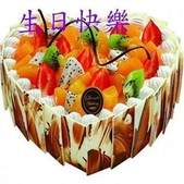 Happy Birthday!  祝您生日快樂!漂亮的蛋糕任你選用.:12510_881949921853469_8807808043090006909_n.jpg