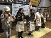 日本四國人文藝術+楓紅深度之旅-手打烏龍麵體驗53-31:IMG_6322.JPG