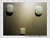 4.中國蘇州_蘇州博物館:DSC02104蘇州_蘇州博物館.jpg