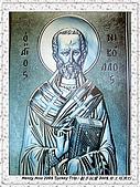 聖尼可拉斯教堂St. Nicholas church-米拉:DSC08998 St Nicholas Church 聖尼可拉斯教堂_20090507.jpg