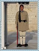37.希臘Greece雅典Athens憲法廣場衛兵交接儀式:IMG_1145S.jpg