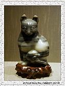 4.中國蘇州_蘇州博物館:DSC02106蘇州_蘇州博物館.jpg
