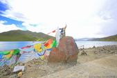 西藏行-7 羊卓雍措湖:A81Q4136.JPG