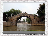 1.中國蘇州_江楓橋遊船:DSC01897蘇州_江楓橋遊船.jpg