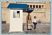 37.希臘Greece雅典Athens憲法廣場衛兵交接儀式:IMG_9508.jpg