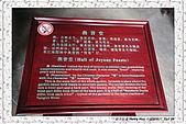 3.中國蘇州_獅子林:IMG_1331蘇州_獅子林.JPG