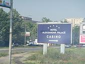 馬其頓Makedonija_史高比耶SKOPJE_采風:DSC03560馬其頓_ALEKSANDAR PALACE五星飯店景緻.JPG