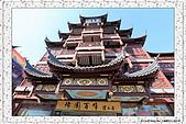 4.中國上海_豫園老街商圈(城隍廟):IMG_0533上海_豫園老街商圈(城隍廟).JPG